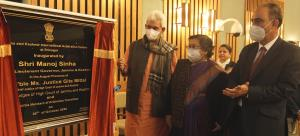 Lt Governor inaugurates J&K International Arbitra...