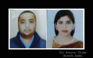 Charge sheet filed against couple in land fraud c...