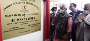 Lt Governor inaugurates Water Sports Centre at Ne...