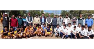 2-Day Kho-Kho tournament commences at GDC Udhampur