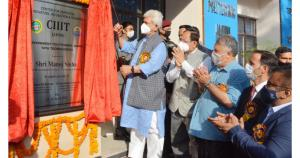 Lt Governor inaugurates Centre for Invention, Inn...