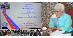 Lt Governor declares JKP's much-awaited CCTNS pro...