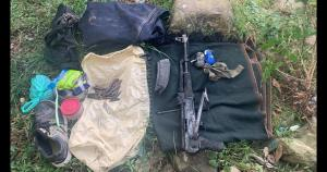 Arms recovered during ongoing search operation in...